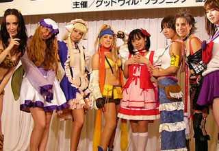 1er concurso de cosplay yakuza