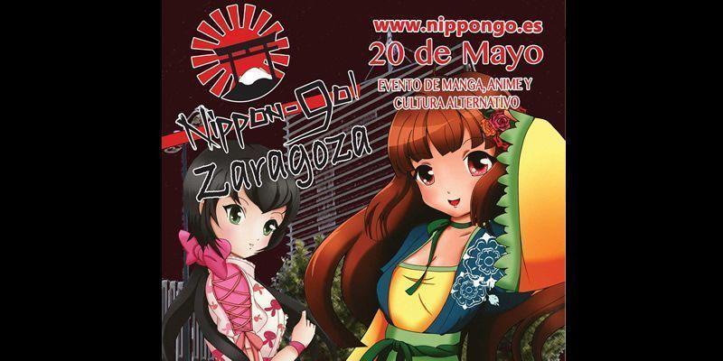 Nippon-Go! Zaragoza