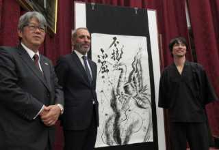 Semanal Cultural del Japon en Sevilla 1
