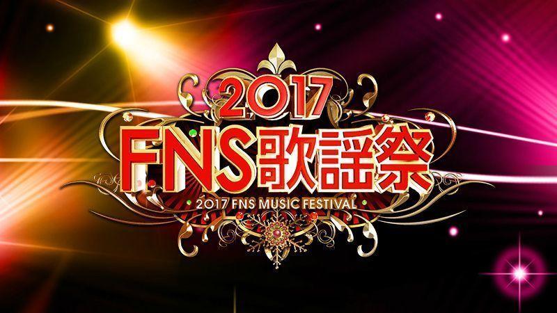 FNS Kayōsai