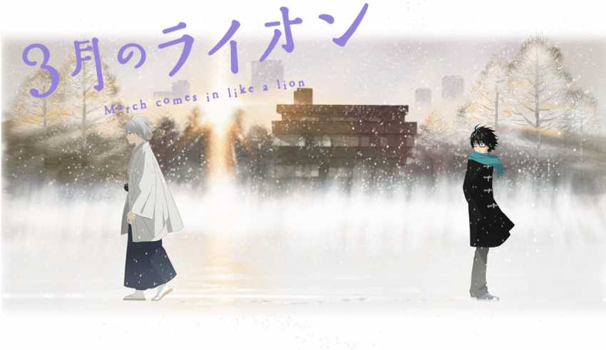 Sangatsu no Lion Temporada 2